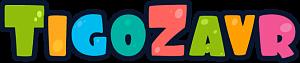 ТигоЗавр- Интернет-магазин игрушек для всех